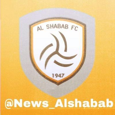 News_alshabab