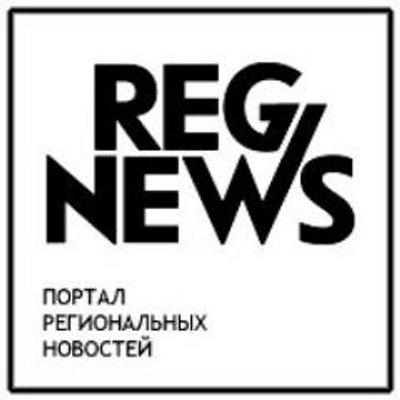 regnews (@regnews_ru)