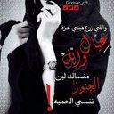 مريم العنزي (@00meme00121) Twitter