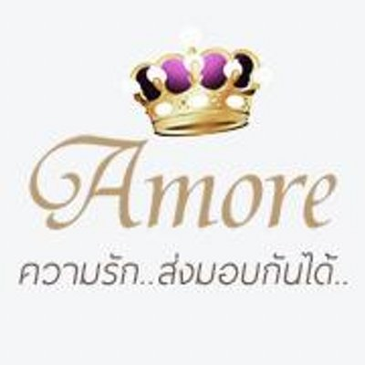 Amore Brand