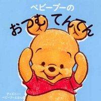 月刊砂疾誌(さとし) | Social Profile