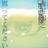 cyan_note22