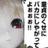The profile image of akko_pink