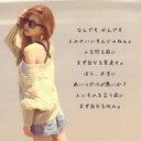 あかり٩(• • )۶ (@0204_dog) Twitter