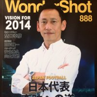 松崎哲也(love365) | Social Profile