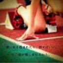 ともちゃん (@0205Tomotic) Twitter