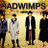 @_radwimps_fan