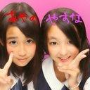 やすな (@0112_arashi) Twitter