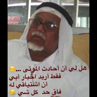طلال الرندي | Social Profile