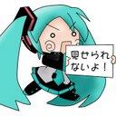 ュゥ (@01you10) Twitter