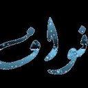 فهد الاحيمر  (@00No0035090680) Twitter