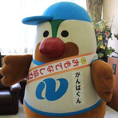 長崎県観光振興課 Social Profile