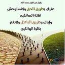 الله يغفر لي (@000oo1oo000) Twitter