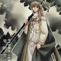 tsukare... | Social Profile