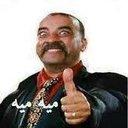 خالد بر نس (@01061428137) Twitter