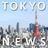 tokyo_news_