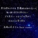 みっきー (@0001DRAGONJAM) Twitter
