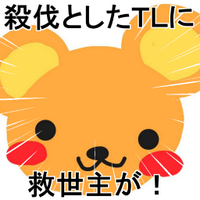 るーたん@猫の国 | Social Profile