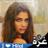 imaria_ali