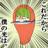 yu_ms106