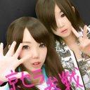Ria∞next→ガイシ (@0130_aoi) Twitter