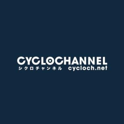 シクロチャンネル CYCLOCHANNE Social Profile