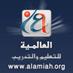@alalamiahedu