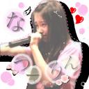 なつーりんのベツアカ (@0060911) Twitter