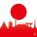 B面 (B級スポット・珍スポットガイド)