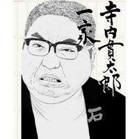 森のパン屋たいこうち@羊飼い | Social Profile