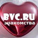 BVC.RU знакомства