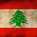 Lebanese Geographic Society