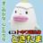 @tokiwa_tamago