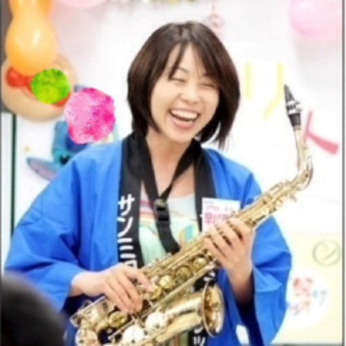 早川 亜希 Social Profile