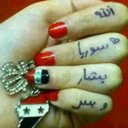 محمد المحمد (@00963994512368) Twitter