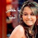 احمد احمد (@0090538ahmad) Twitter