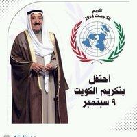 جابر الريحان   Social Profile