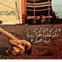 جبرني الوقت (@01237saaraSar) Twitter