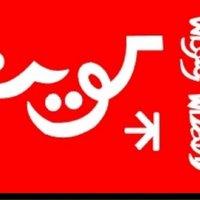 مدونة بنت الشاميه | Social Profile