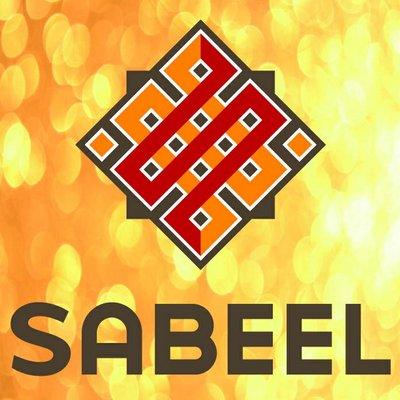 Sabeel  | Social Profile
