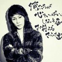 aIrI (@0114_airi) Twitter