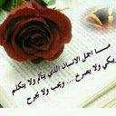 safa (@012097526333M) Twitter
