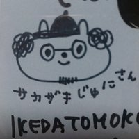 サカザキユーヤ a.k.a ハマ育ち | Social Profile
