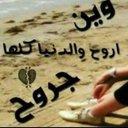 atef.abdelaziz (@01158728922) Twitter