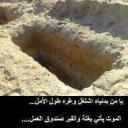 قروب واتساب اسلامي  (@000000068766996) Twitter