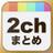 @otakucom2ch