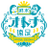 博物館 美術館 デート 岡本太郎記念館終末オトナ遠足53