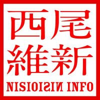 西尾維新公式情報 | Social Profile