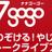 @7gogoDeGo