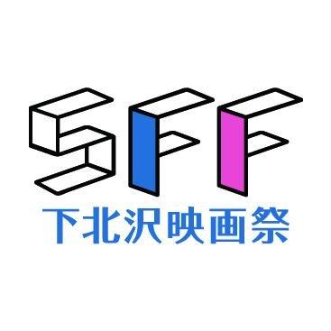 下北沢映画祭 Social Profile